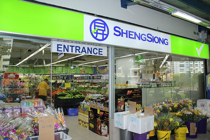 sheng-siong_2