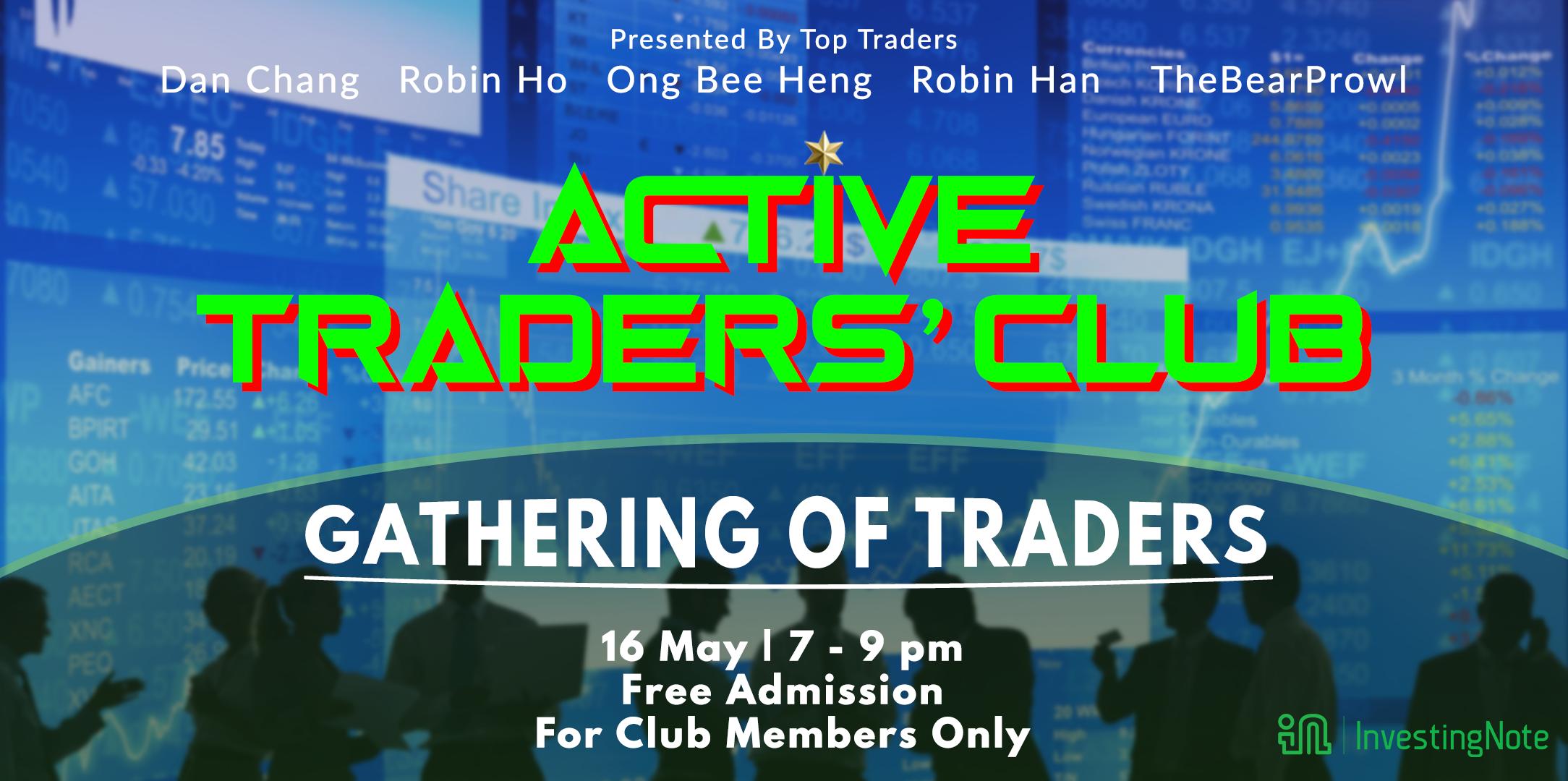 atc-gathering