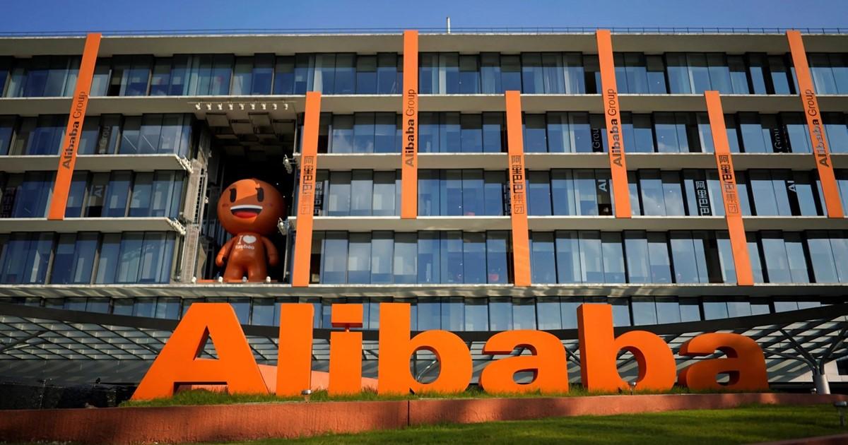 alibaba-image-blog